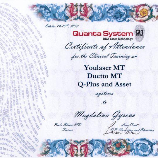 Сертификат на д-р Магдалина Гюрова